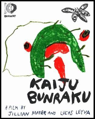 KB Movie poster